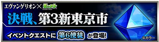 スクリーンショット 2015-04-29 01.39.38