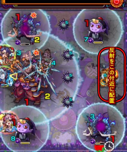 不動明王ステージ4配置2