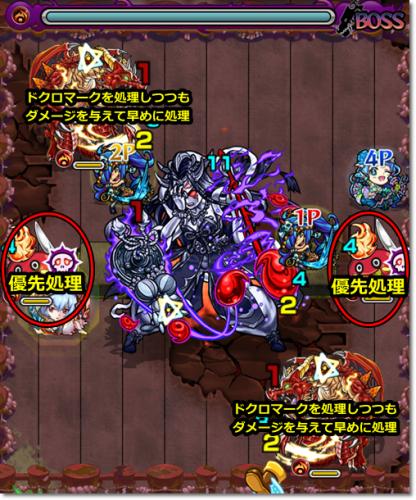 イザナミ零ボス1戦目